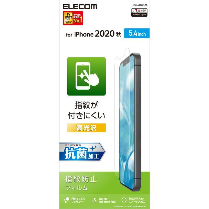保護フィルム 光沢 指紋防止タイプ iPhone 12 mini_0