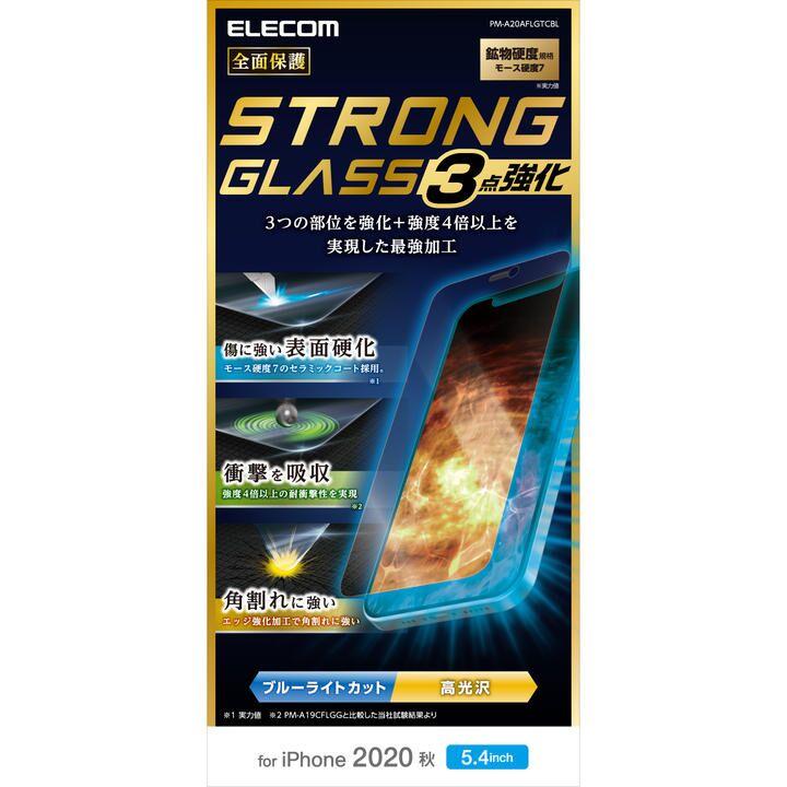 保護強化ガラス モース硬度7 薄型 0.21mm ブルーライトカット  iPhone 12 mini【10月下旬】_0
