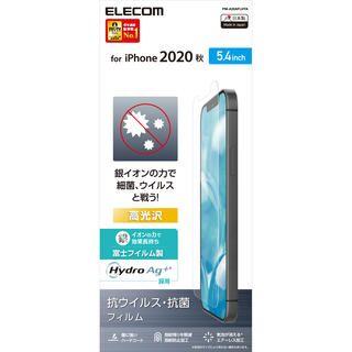 iPhone 12 mini (5.4インチ) フィルム 保護フィルム 抗菌  抗ウイルス 光沢 iPhone 12 mini