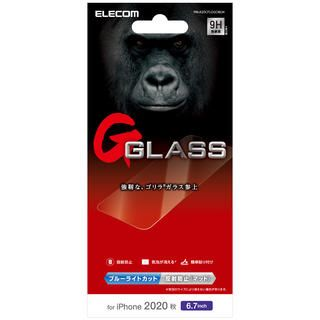 iPhone 12 Pro Max (6.7インチ) フィルム 保護強化ガラス 硬度9H 薄型 0.21mm ブルーライトカット ゴリラガラス なめらかな指滑りブルーライトカット iPhone 12 Pro Max