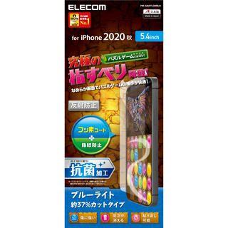 iPhone 12 mini (5.4インチ) フィルム 保護フィルム ブルーライトカット ゲーム 反射防止 iPhone 12 mini