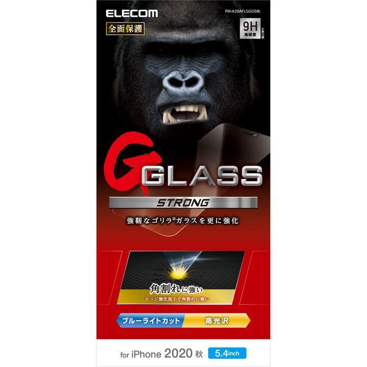保護強化ガラス 硬度9H 薄型 0.21mm ブルーライトカット ゴリラガラス 角割れに強い iPhone 12 mini_0