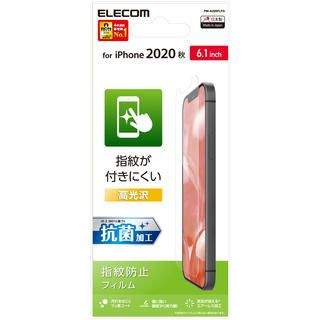 iPhone 12 / iPhone 12 Pro (6.1インチ) フィルム 保護フィルム 光沢 指紋防止タイプ iPhone 12/iPhone 12 Pro
