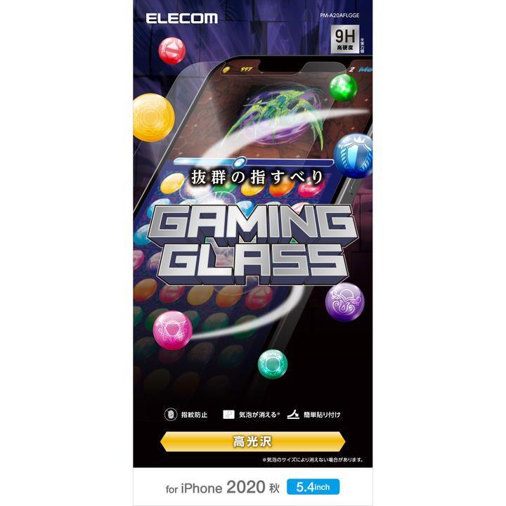 保護強化ガラス 硬度9H 0.33mm ゲーム なめらかな指滑り iPhone 12 mini_0