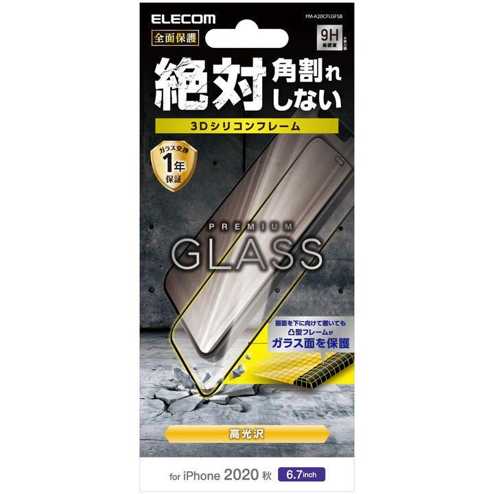 保護強化ガラス 硬度9H 0.33mm 3D設計シリコンフレーム iPhone 12 Pro Max_0