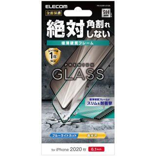 iPhone 12 / iPhone 12 Pro (6.1インチ) フィルム 保護強化ガラス 硬度9H 0.33mm ブルーライトカット 極薄硬質フレーム iPhone 12/iPhone 12 Pro