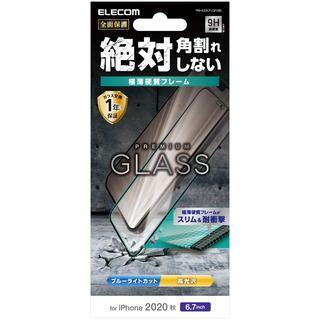 iPhone 12 Pro Max (6.7インチ) フィルム 保護強化ガラス 硬度9H 0.33mm ブルーライトカット 極薄硬質フレーム iPhone 12 Pro Max