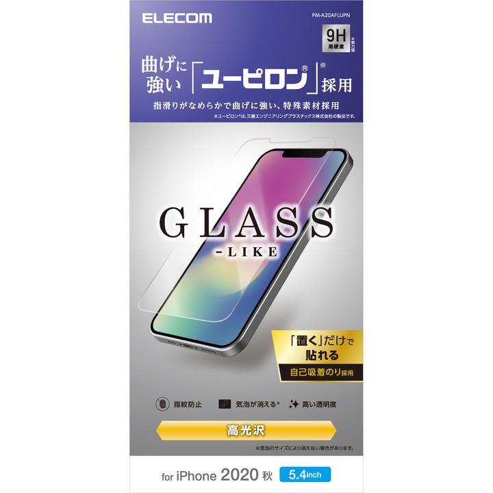 保護強化ガラス 風 硬度9H 耐衝撃 ユーピロン(R) iPhone 12 mini_0