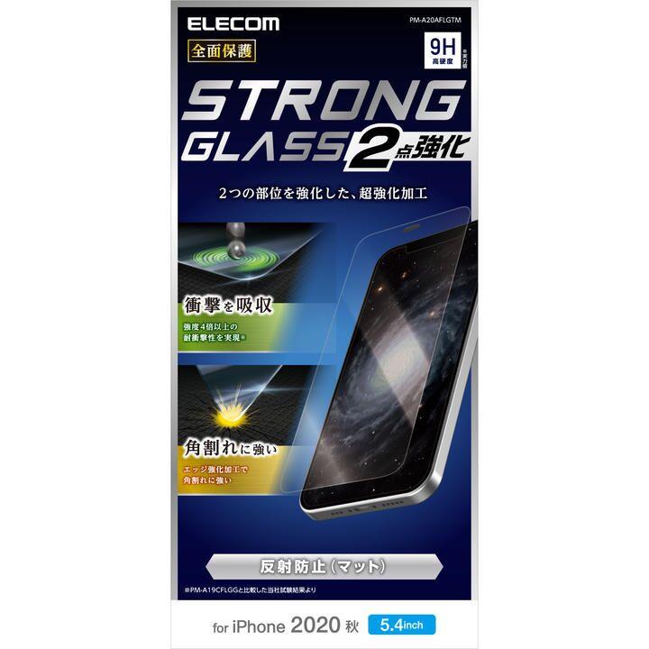保護強化ガラス 硬度9H 薄型 0.21mm 反射防止  iPhone 12 mini_0
