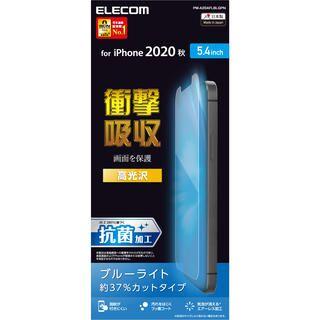 iPhone 12 mini (5.4インチ) フィルム 保護フィルム 耐衝撃 ブルーライトカット  光沢 iPhone 12 mini