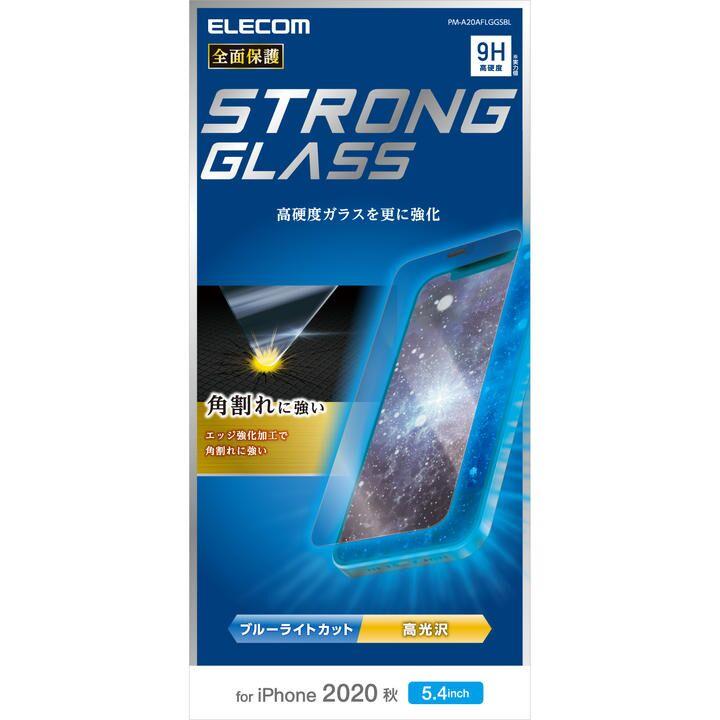 保護強化ガラス 硬度9H 0.33mm ブルーライトカット 角割れに強い iPhone 12 mini_0