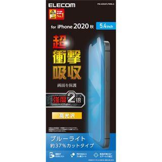 iPhone 12 mini (5.4インチ) フィルム 保護フィルム 耐衝撃 強度2倍 ブルーライトカット 光沢 iPhone 12 mini