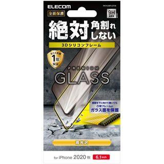 iPhone 12 / iPhone 12 Pro (6.1インチ) フィルム 保護強化ガラス 硬度9H 0.33mm 3D設計シリコンフレーム iPhone 12/iPhone 12 Pro