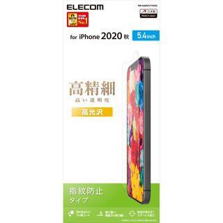 iPhone 12 mini (5.4インチ) フィルム 保護フィルム 光沢 指紋防止・高光沢タイプ iPhone 12 mini