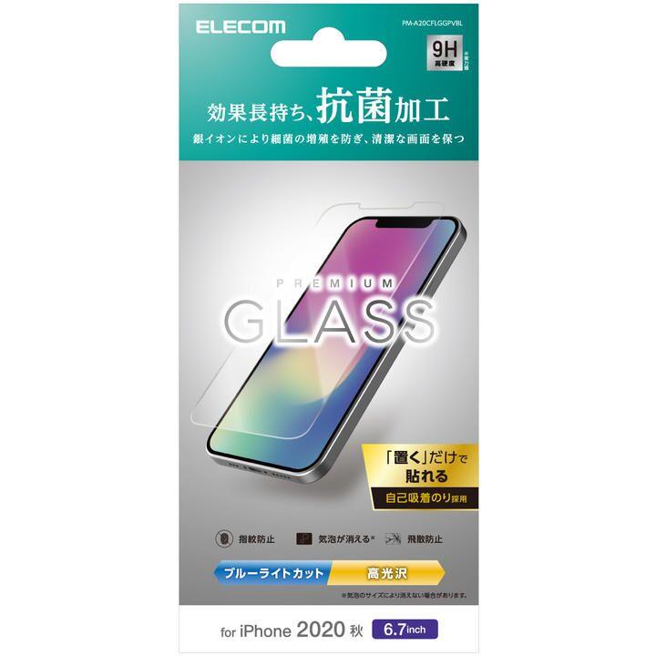 保護強化ガラス 硬度9H 0.33mm  ブルーライトカット 抗菌 iPhone 12 Pro Max_0