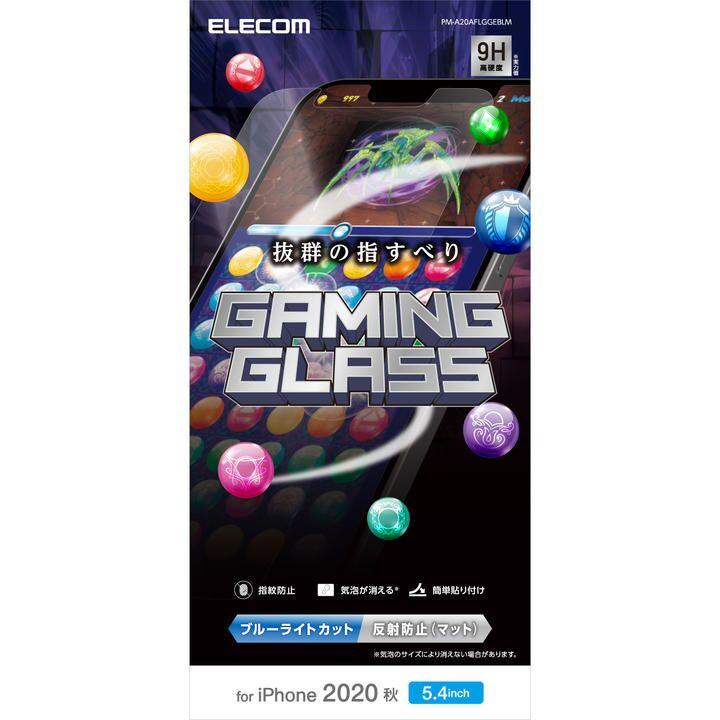 保護強化ガラス 硬度9H 0.33mm ブルーライトカット ゲーム 反射防止  iPhone 12 mini_0