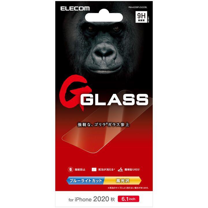 保護強化ガラス 硬度9H 薄型 0.21mm Gorilla ブルーライトカット iPhone 12/iPhone 12 Pro_0