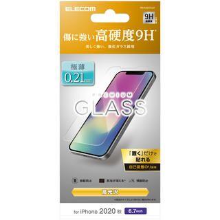 iPhone 12 Pro Max (6.7インチ) フィルム 保護強化ガラス 硬度9H 薄型 0.21mm なめらかな指滑り iPhone 12 Pro Max