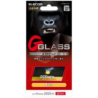 iPhone 12 / iPhone 12 Pro (6.1インチ) フィルム 保護強化ガラス 硬度9H 薄型 0.21mm ゴリラガラス 角割れに強い iPhone 12/iPhone 12 Pro