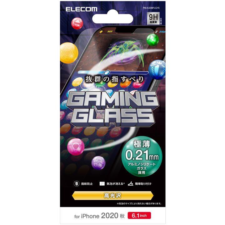 保護強化ガラス 硬度9H 薄型 0.21mm ゲーム なめらかな指滑り iPhone 12/iPhone 12 Pro_0
