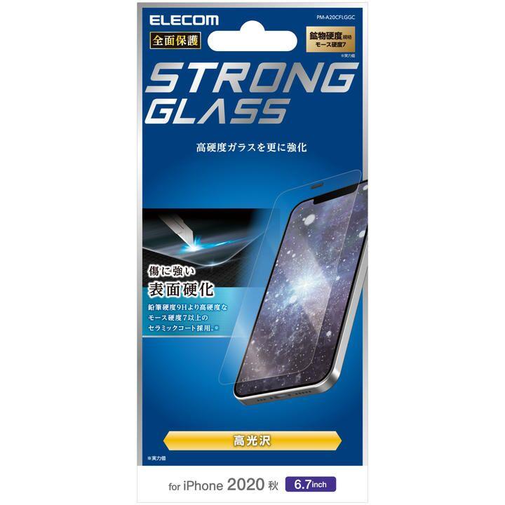 保護強化ガラス セラミックコート モース硬度7 0.33mm 表面硬化 iPhone 12 Pro Max_0