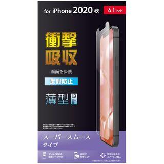 iPhone 12 / iPhone 12 Pro (6.1インチ) フィルム 保護フィルム 耐衝撃 薄型 反射防止  iPhone 12/iPhone 12 Pro
