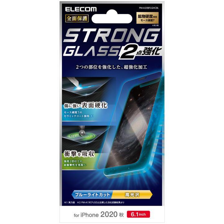 保護強化ガラス モース硬度7 0.33mm ブルーライトカット 2点で強化 iPhone 12/iPhone 12 Pro_0