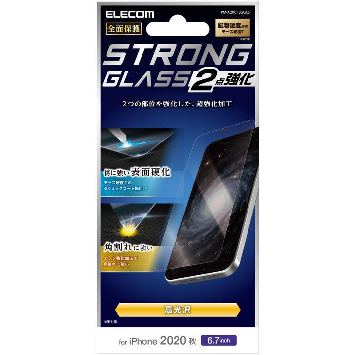 保護強化ガラス セラミックコート モース硬度7 0.33mm 角割れに強い iPhone 12 Pro Max_0