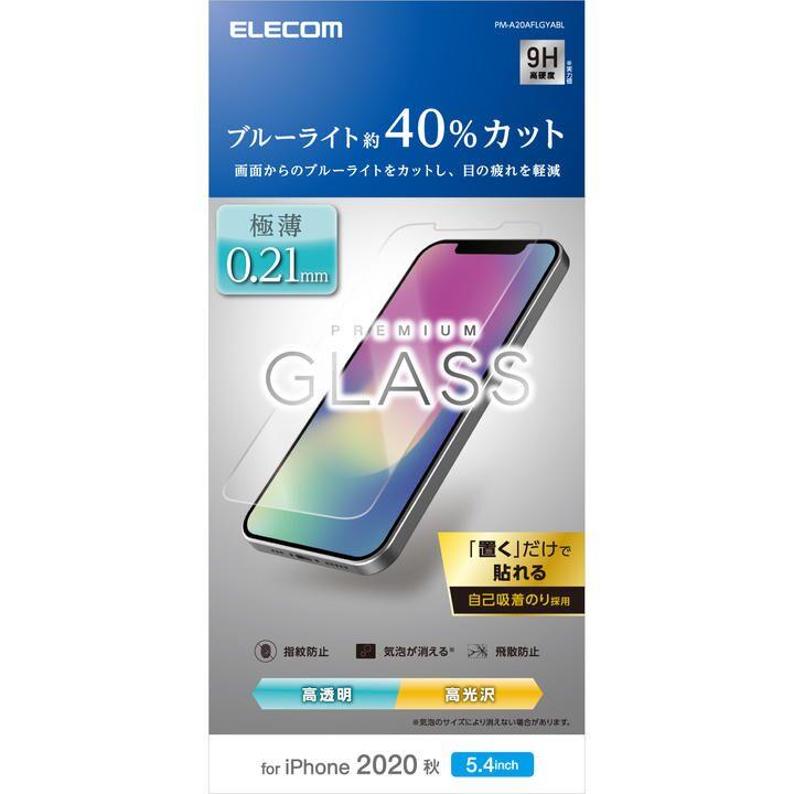 保護強化ガラス 硬度9H 薄型 0.21mm ブルーライトカット 透明度  iPhone 12 mini_0