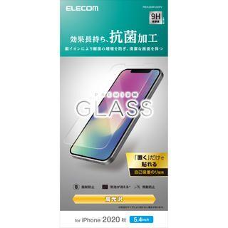 iPhone 12 mini (5.4インチ) フィルム 保護強化ガラス 硬度9H 0.33mm  抗菌 iPhone 12 mini