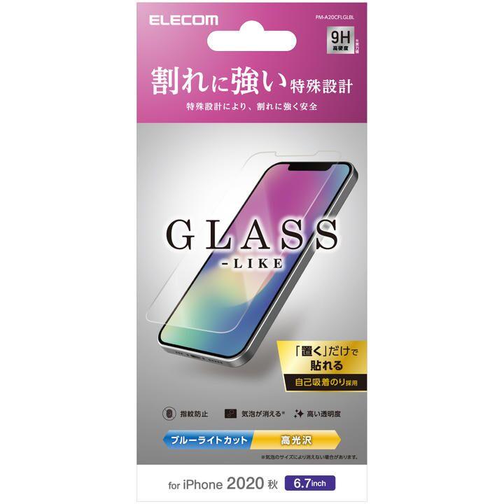 保護強化ガラス 風 硬度9H  薄型 ブルーライトカット iPhone 12 Pro Max_0