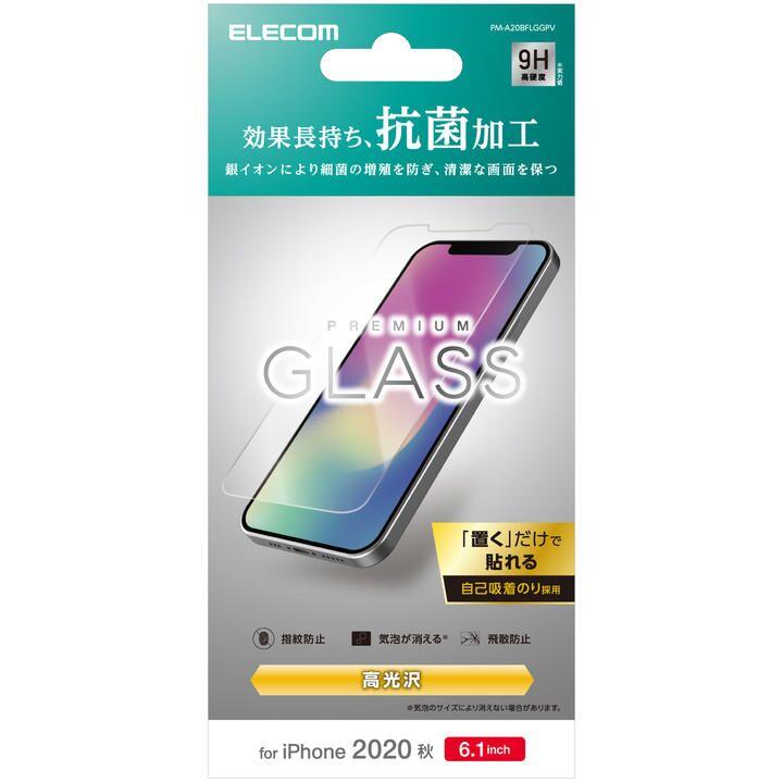 保護強化ガラス 硬度9H 0.33mm  抗菌 iPhone 12/iPhone 12 Pro_0