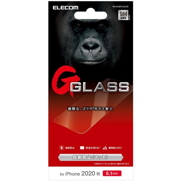 保護強化ガラス 硬度9H 薄型 0.21mm ゴリラガラス 反射防止  iPhone 12/iPhone 12 Pro【10月下旬】_0