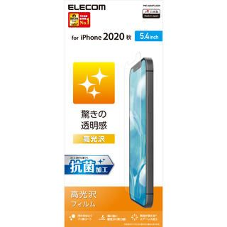 iPhone 12 mini (5.4インチ) フィルム 保護フィルム 光沢 高光沢タイプの液晶保護フィルム iPhone 12 mini
