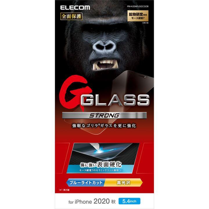 保護強化ガラス モース硬度7 薄型 0.21mm ブルーライトカット ゴリラガラス  iPhone 12 mini【10月下旬】_0