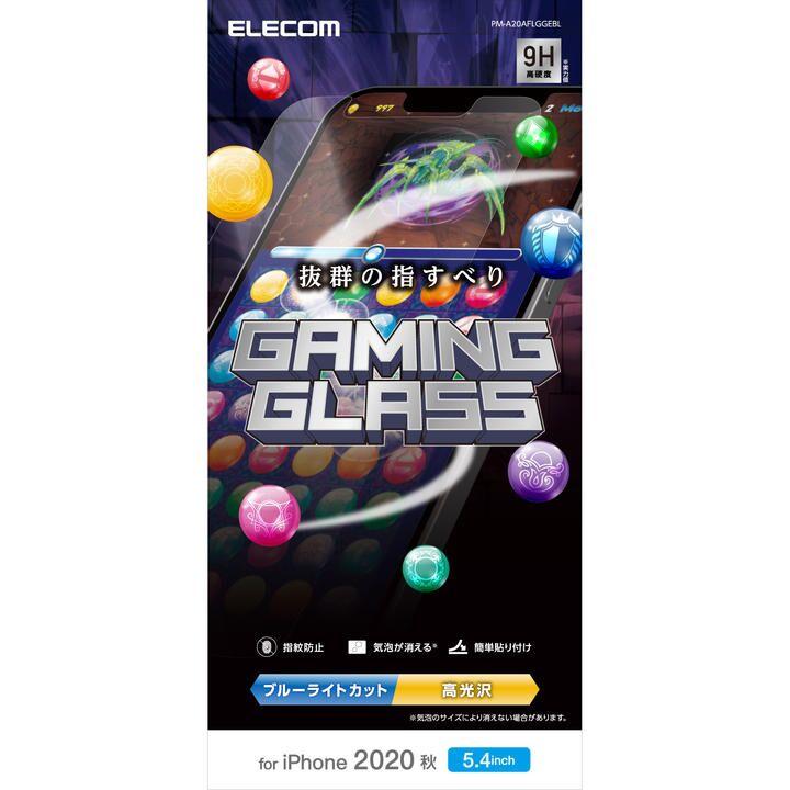 保護強化ガラス 硬度9H 0.33mm ブルーライトカット ゲーム なめらかな指滑り iPhone 12 mini_0