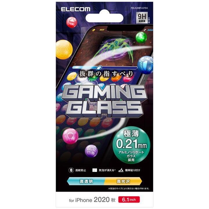 保護強化ガラス 硬度9H 薄型 0.21mm ゲーム 透明度  iPhone 12/iPhone 12 Pro_0