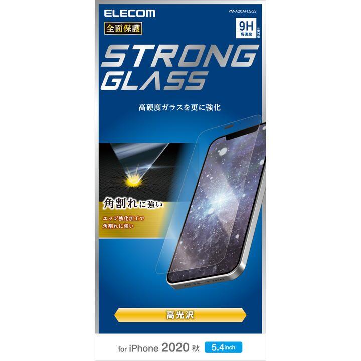 保護強化ガラス 硬度9H 0.33mm 角割れに強い iPhone 12 mini_0