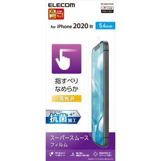 iPhone 12 mini (5.4インチ) フィルム 保護フィルム 抗菌  光沢 iPhone 12 mini