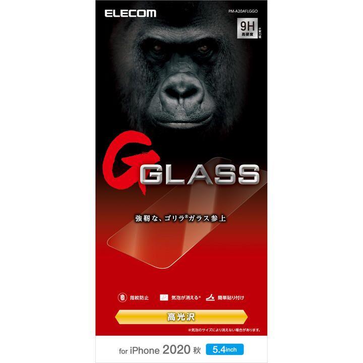 保護強化ガラス 硬度9H 薄型 0.21mm ゴリラガラス なめらかな指滑り iPhone 12 mini_0