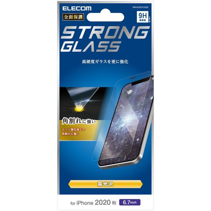 保護強化ガラス 硬度9H 0.33mm 角割れに強い iPhone 12 Pro Max_0
