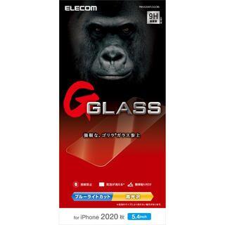 iPhone 12 mini (5.4インチ) フィルム 保護強化ガラス 硬度9H 薄型 0.21mm ブルーライトカット ゴリラガラス なめらかな指滑り iPhone 12 mini