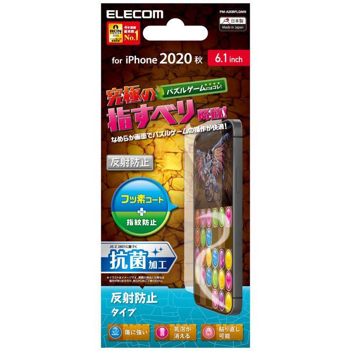 保護フィルム ゲーム 反射防止  iPhone 12/iPhone 12 Pro_0