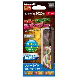 iPhone 12 / iPhone 12 Pro (6.1インチ) フィルム 保護フィルム ブルーライトカット  ゲーム 反射防止 iPhone 12/iPhone 12 Pro
