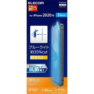 iPhone 12 mini (5.4インチ) フィルム 保護フィルム ブルーライトカット 光沢 iPhone 12 mini