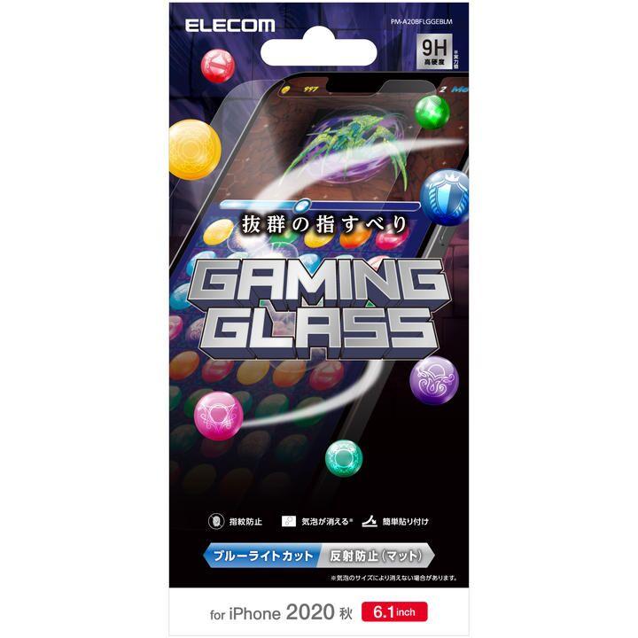 保護強化ガラス 硬度9H 0.33mm ブルーライトカット ゲーム 反射防止 iPhone 12/iPhone 12 Pro_0