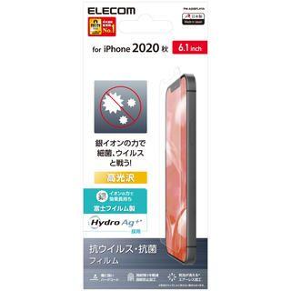 iPhone 12 / iPhone 12 Pro (6.1インチ) フィルム 保護フィルム 抗菌  抗ウイルス  iPhone 12/iPhone 12 Pro