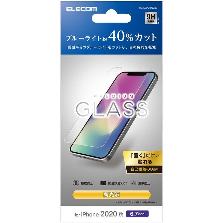 保護強化ガラス 硬度9H 0.33mm ブルーライトカット なめらかな指滑り iPhone 12 Pro Max_0
