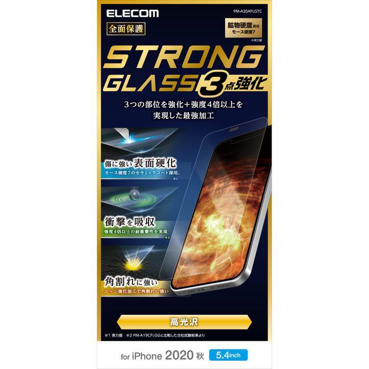 保護強化ガラス セラミックコート モース硬度7 薄型 0.21mm  iPhone 12 mini_0