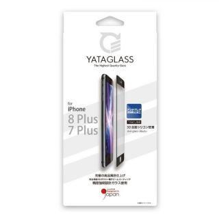 iPhone8 Plus/7 Plus フィルム TAKUMI ハンドメイド超品質強化ガラス アンチグレア/ブラック iPhone 8 Plus/7 Plus